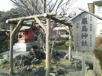 2014-02-27富士浅間大社 厳島神社.jpg